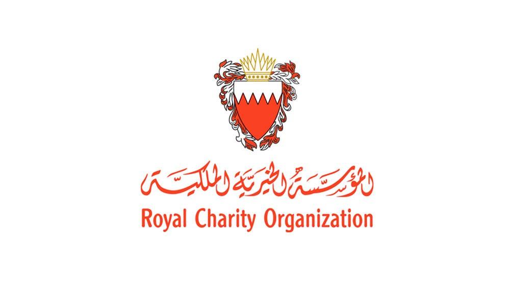 الخيرية الملكية تواصل دعمها لأسرها في رمضان