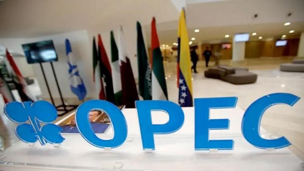 """لجنة مراقبة """"خفض إنتاج النفط"""" تجتمع في جدة"""