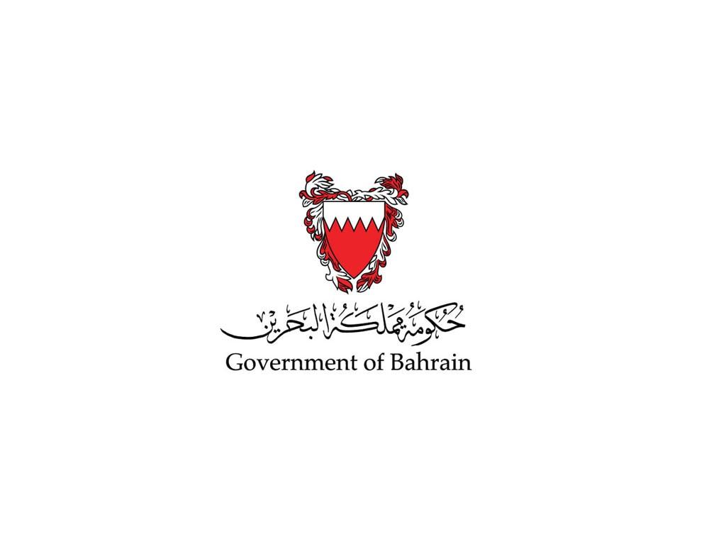 """البحرين تستضيف ورشة عمل """"السلام من أجل الازدهار"""""""