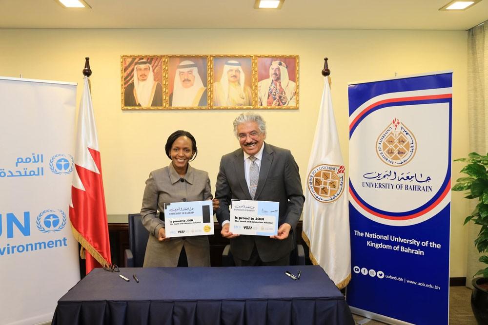 اتفاقية تعاون بين الأمم المتحدة للبيئة وجامعة البحرين