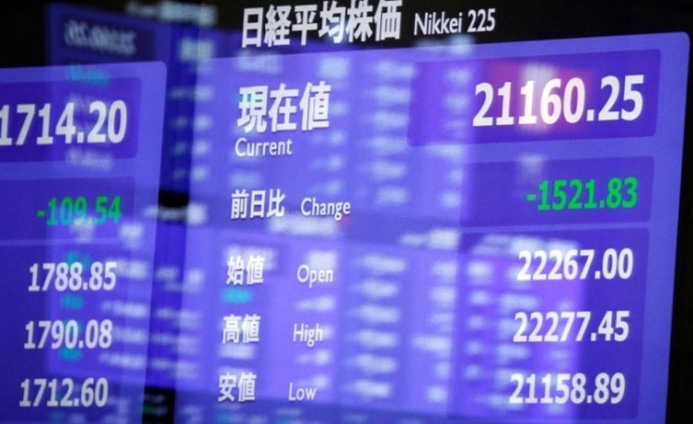 ارتفاع مؤشر نيكي 0.27% في بورصة طوكيو