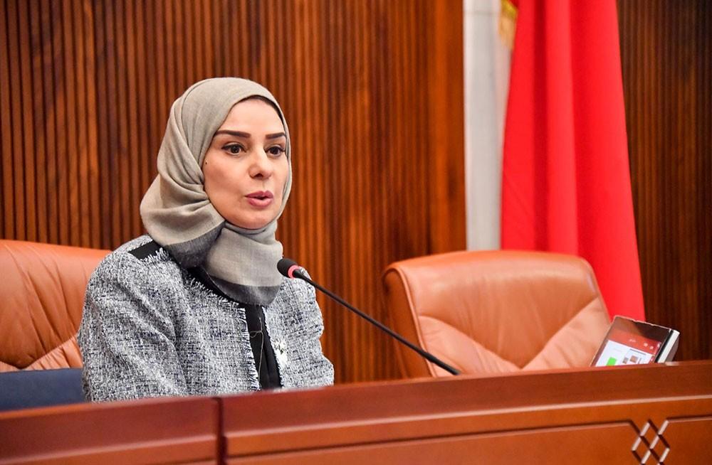 رئيسة مجلس النواب تدين العمل الارهابي على مطار ابها الدولي