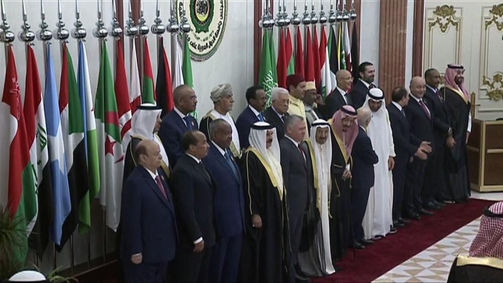 انطلاق أعمال القمة العربية الطارئة