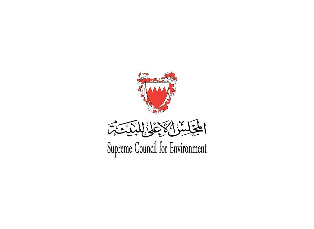 """""""البيئة"""": إدارة الدفاع المدني المختصة بثعابين البيوت"""