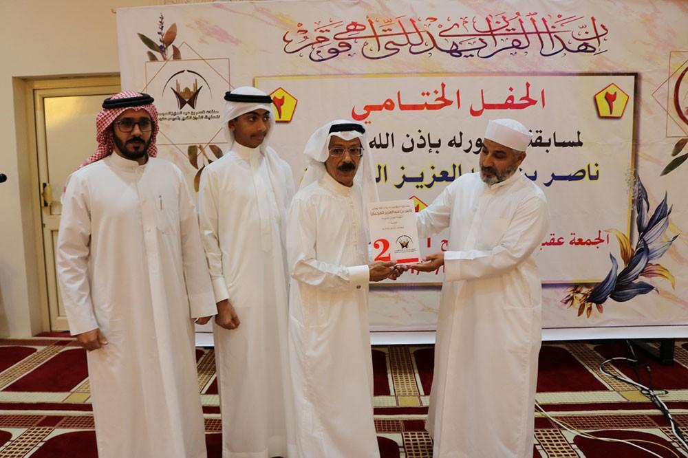 ختام مسابقة تحفيظ القرآن الكريم الرمضانية بجامع المرحوم ناصر العجمان.