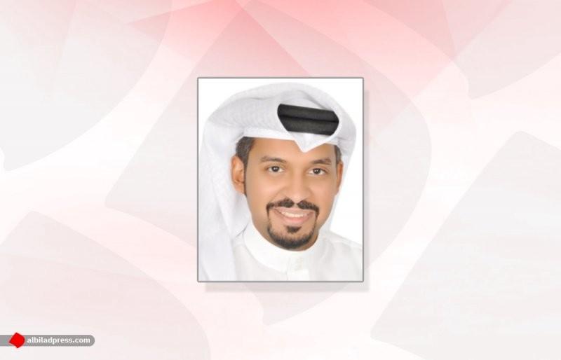 استدعاء إدارة جامعة البحرين للتحقيق البرلماني