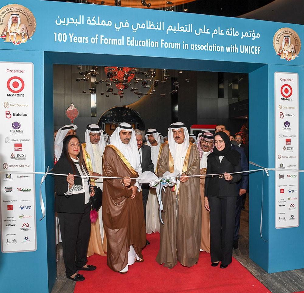 """وزير التربية يرعى افتتاح منتدى """"مائة عام على التعليم في مملكة البحرين"""""""