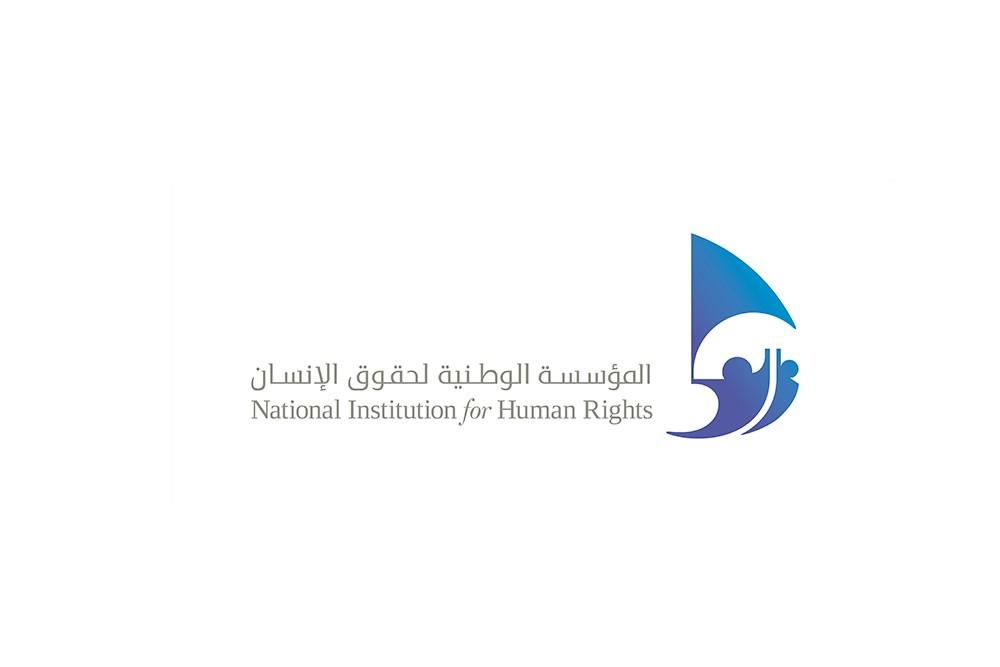 الوطنية لحقوق الإنسان تزور مركز الإصلاح ومستشفى الطب النفسي