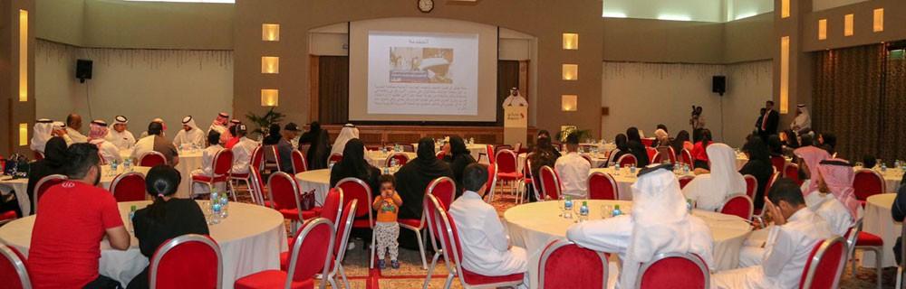 60 مشاركا في اليوم التعريفي لبرنامج سمو المحافظ الأمني الاجتماعي