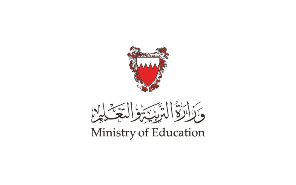 فتح باب التحويل من المدارس الخاصة إلى الحكومية 30 يونيو