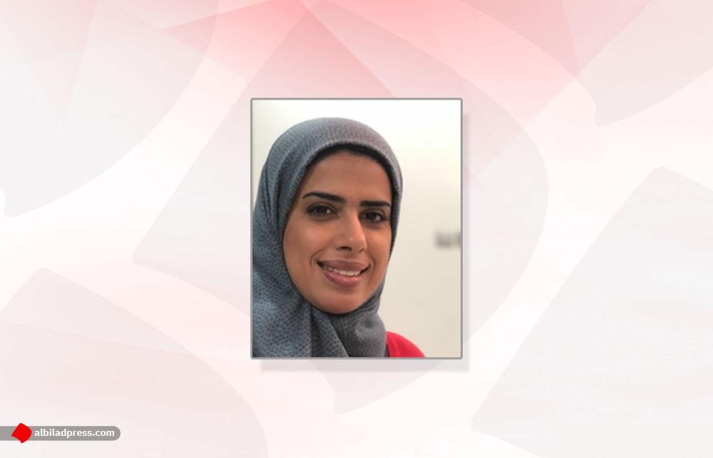 جمعية الصيادلة البحرينية تنتخب مجلس إدارتها الجديد