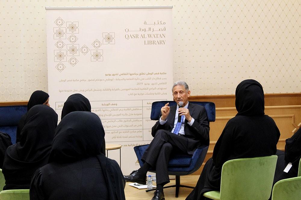 الثقافة والسياحة – أبوظبي تنظم برنامج ثقافي مميز
