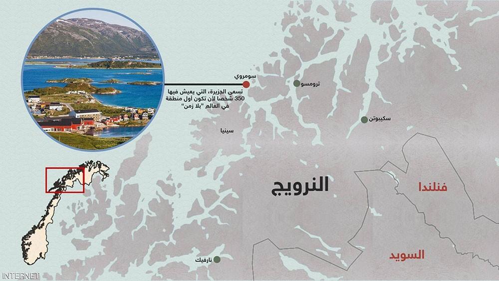 """جزيرة نرويجية """"تلغي الزمن"""" في كل شيء.. باستثناء أمر واحد"""