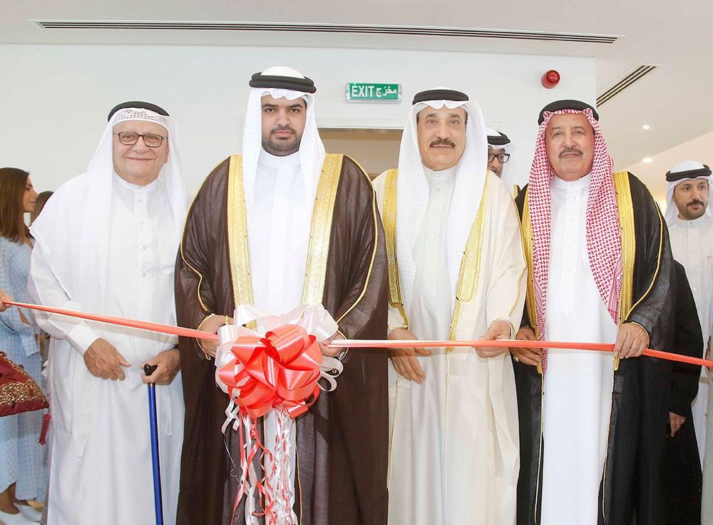 سمو الشيخ عيسى بن علي يفتتح المبنى الجديد لجمعية الكلمة الطيبة