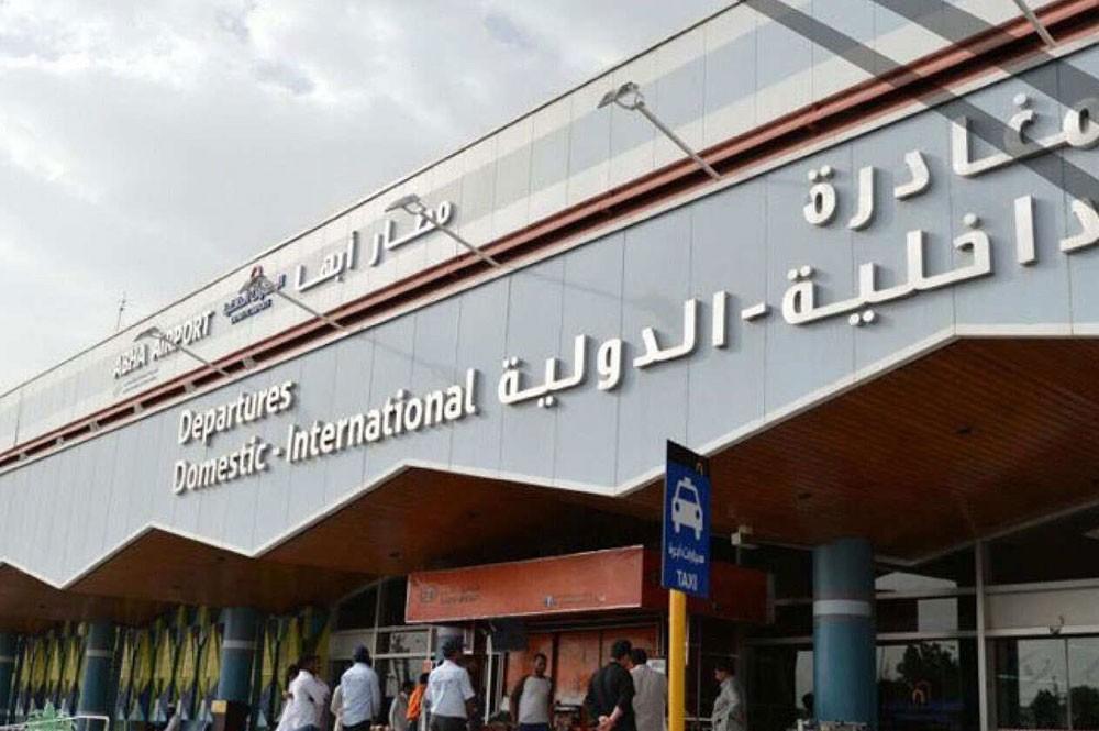هجوم حوثي إرهابي على مطار أبها.. وسقوط ضحايا مدنيين