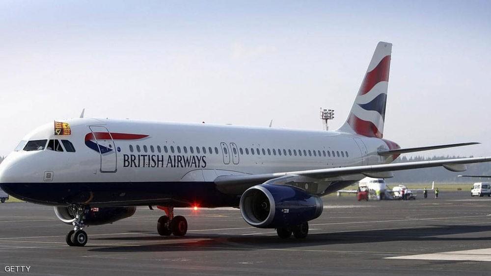 تهديد بتفجير طائرة يحدث استنفارا في مطار تل أبيب
