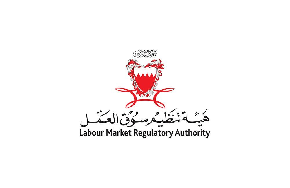 البحرين بيت خبرة عالمي وجهود وطنية رائدة في صون حقوق العمالة الوافدة