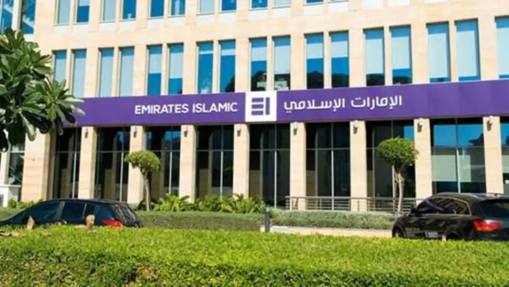 """""""الإمارات الإسلامي"""" يوضح حقيقة دعوى مرفوعة ضد شركة عقارية"""