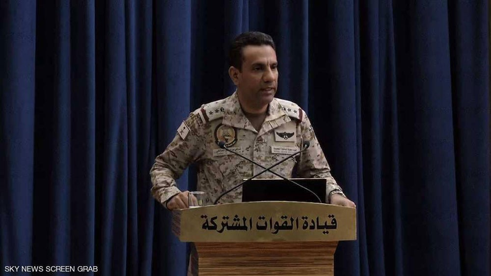 القوات الجوية السعودية تسقط طائرة مسيرة للحوثيين