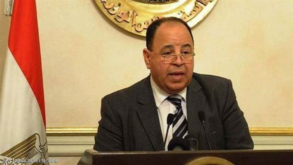 مصر تستهدف سندات تصل إلى 7 مليارات دولار