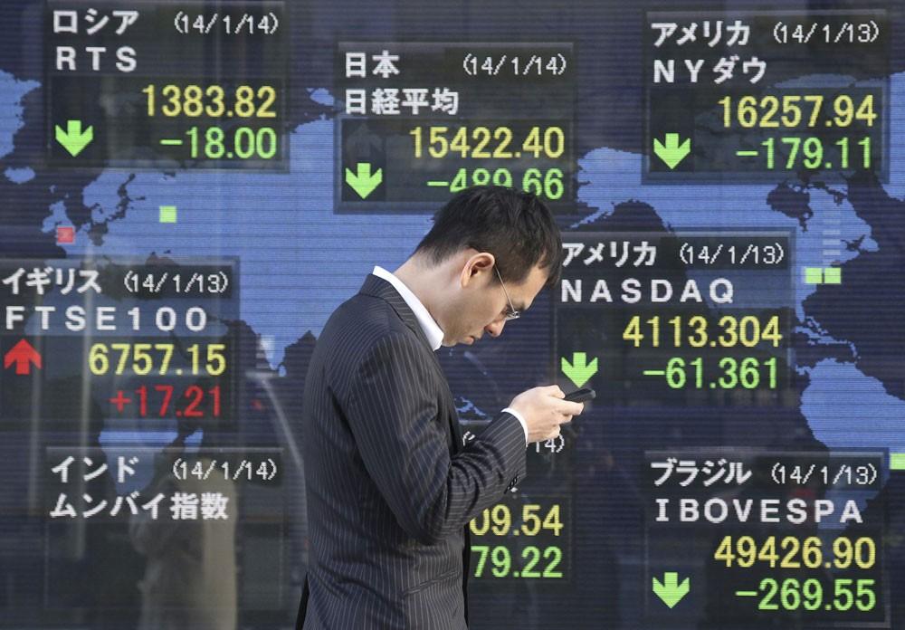 تراجع مؤشر نيكي 0.60% في بداية تعاملات بورصة طوكيو
