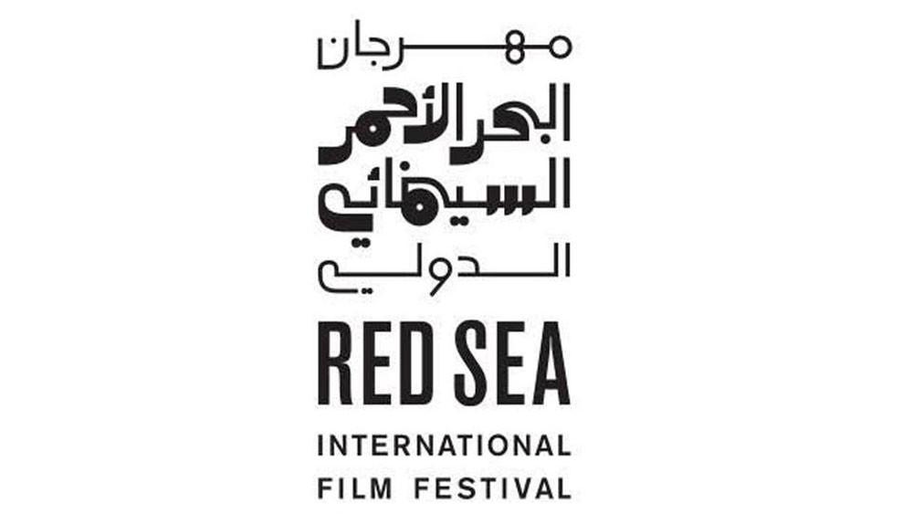 جدة التاريخية تحتضن مهرجان البحر الأحمر السينمائي الدولي