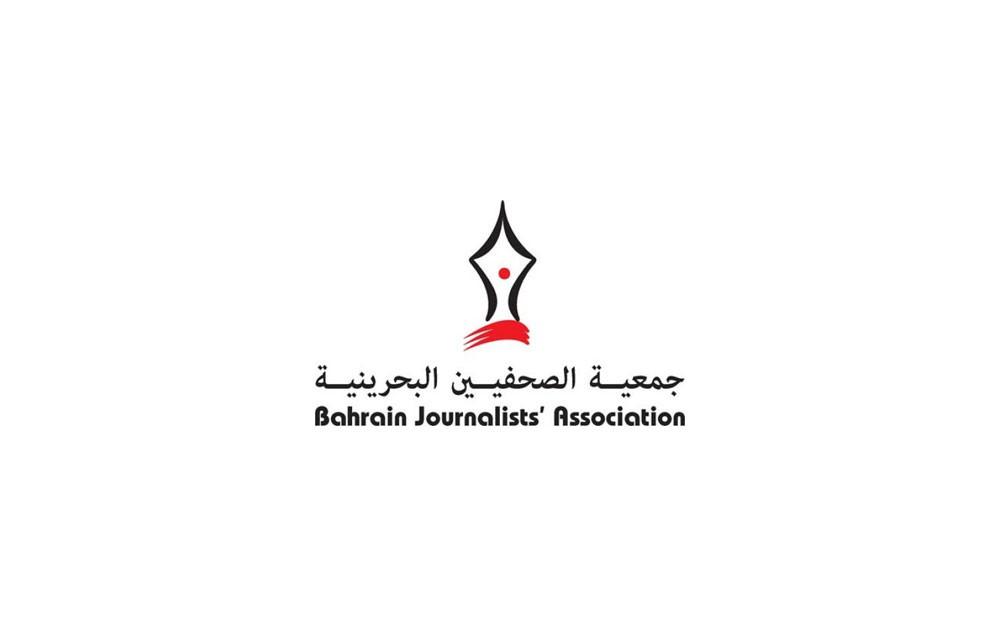 جمعية الصحفيين تستنكر الحملة الإعلامية الخبيثة التي تقوم بها قناة الجزيرة القطرية