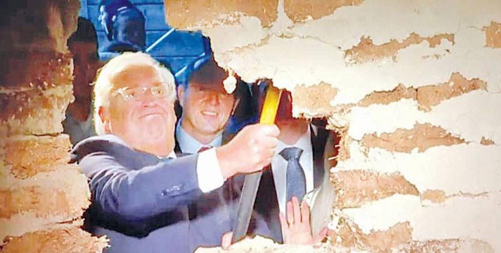 التعاون الإسلامي تدين افتتاح نفق إسرائيلي في القدس