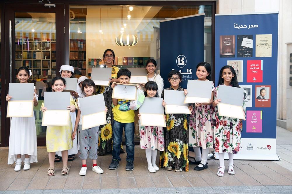 """نادي """"كلمة"""" للقراءة في دائرة الثقافة والسياحة - أبوظبي ينظم ورشاً تفاعلية"""