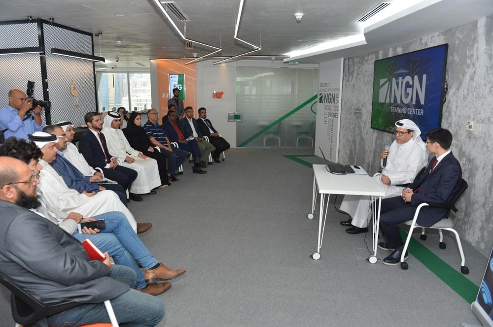 إطلاق أول برنامج من نوعه لتدريب البحرينيين على تقنية الجيل الخامس للاتصالات