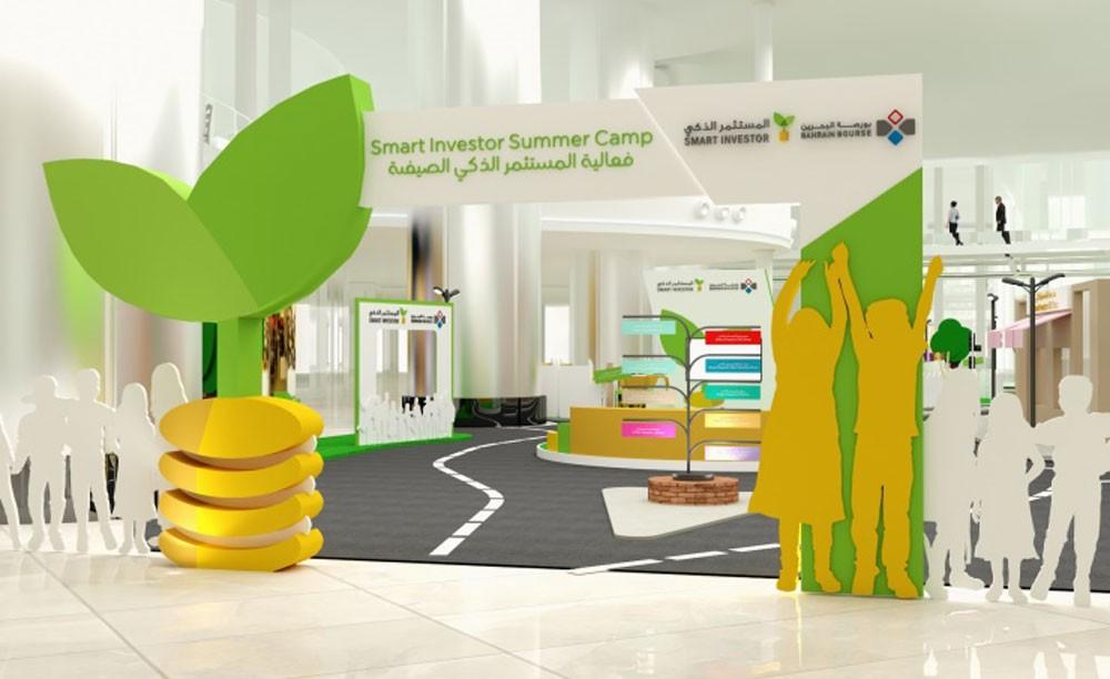 بورصة البحرين تطلق فعالية المستثمر الذكي الصيفية
