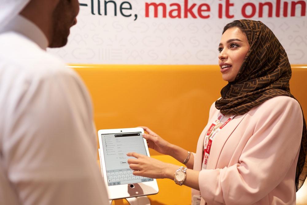 """""""البحرين الوطني"""" أول بنك ينضم لمنصة eKYC الوطنية لمعرفة العملاء إلكترونيا"""