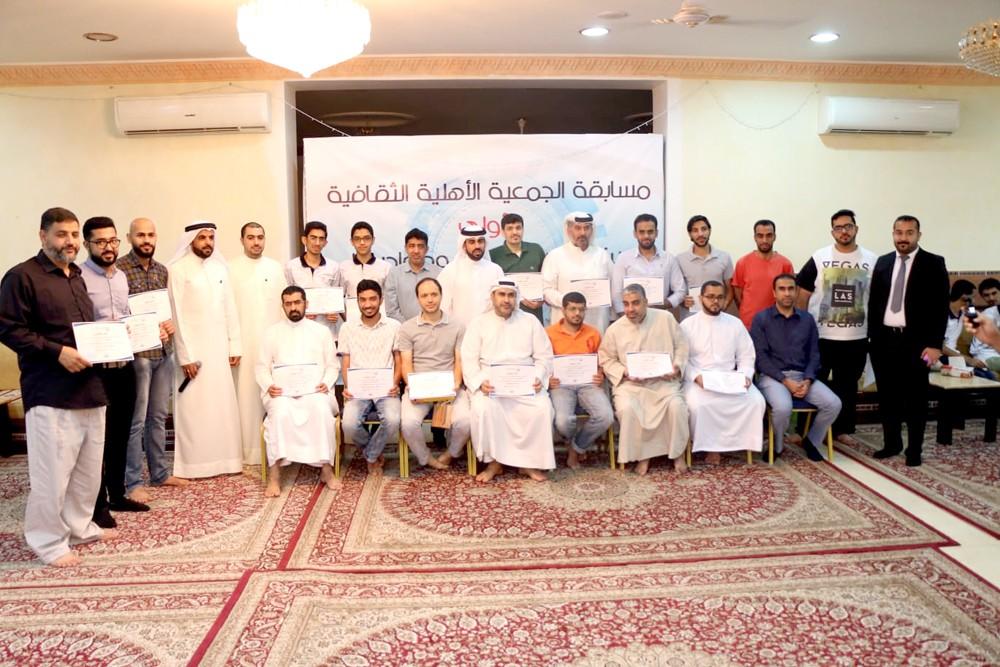 """""""جمعية الغدير"""" بطلة مسابقة الجمعية الأهلية الثقافية الأولى"""