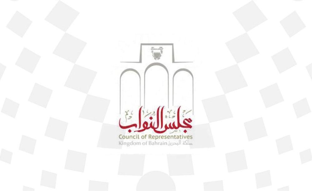 خارجية النواب: ما بثته قناة الجزيرة القطرية يمثل اعتراف بالتآمر القطري على البحرين