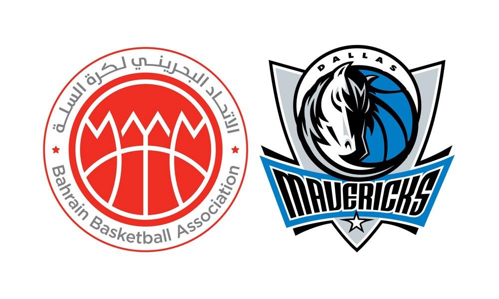 """اتحاد السلة يرسل خمسة لاعبين للتدرب مع فريق """"Dallas Mavericks"""" الأمريكي"""