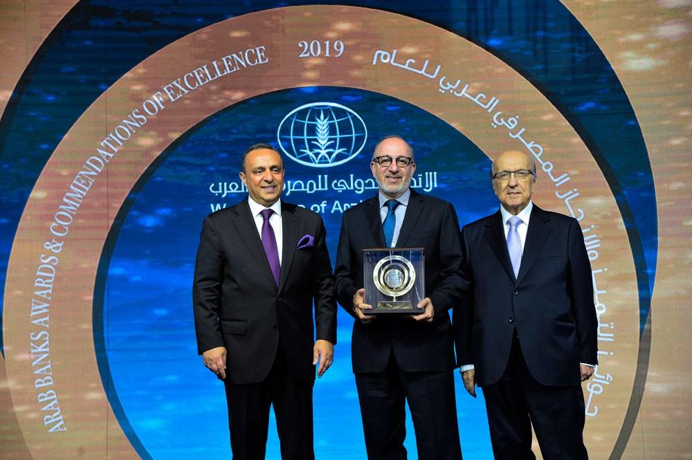 بنك الاثمار يحصل على جائزة إقليمية مرموقة للتمويل الشخصي