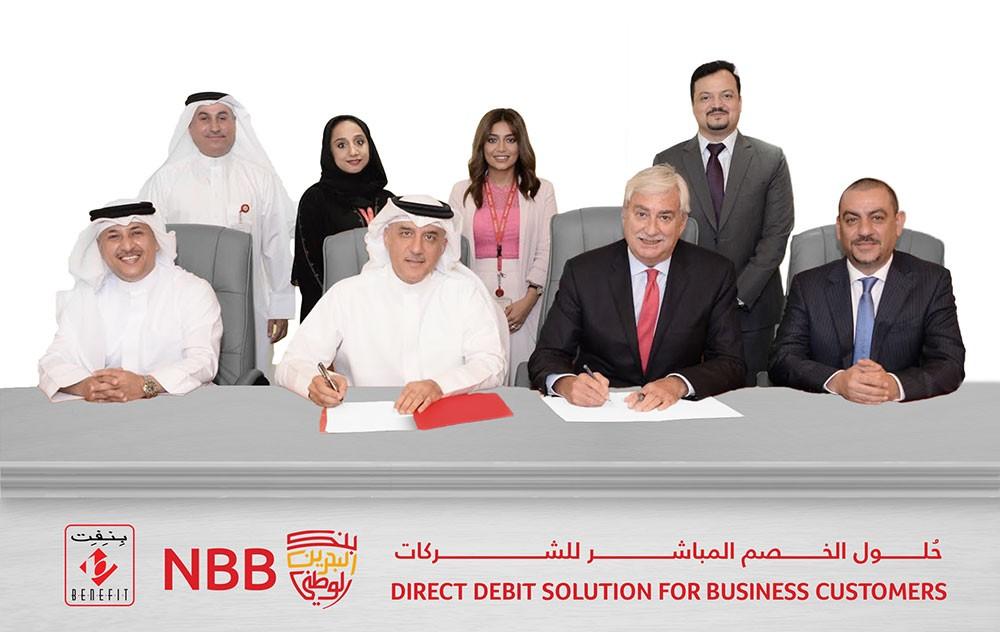 """""""البحرين الوطني"""": شراكة مع """"بنفت"""" لتقديم حلول الخصم المباشر للشركات"""