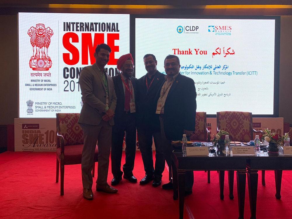 البحرين تشارك في الملتقى الهندي للمؤسسات الصغيرة والمتوسطة ٢٠١٩
