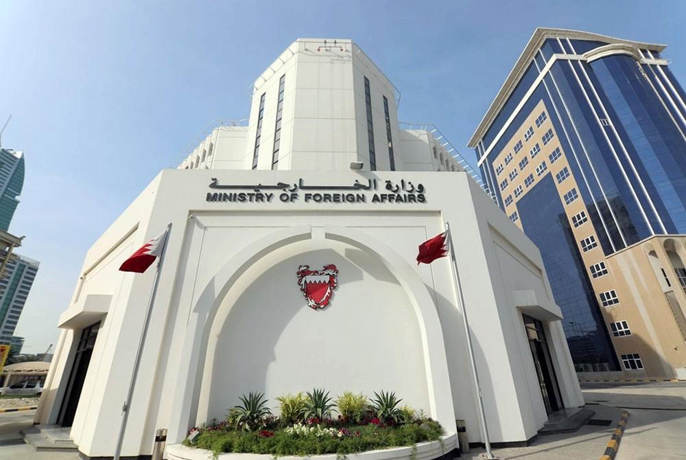 البحرين تدين قرار السلطات الإسرائيلية بناء أكثر من ألفي وحدة استيطانية