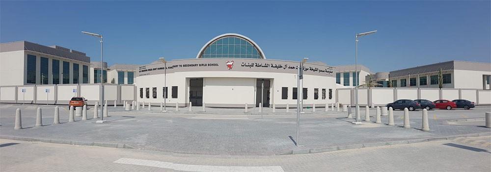 (الأشغال) تسلم مدرسة الشيخة موزة بنت حمد آل خليفة لوزارة التربية