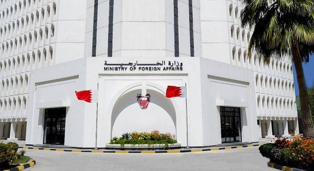 البحرين ترحب بالدعوة السعودية لعقد اجتماع عاجل بشأن عدن