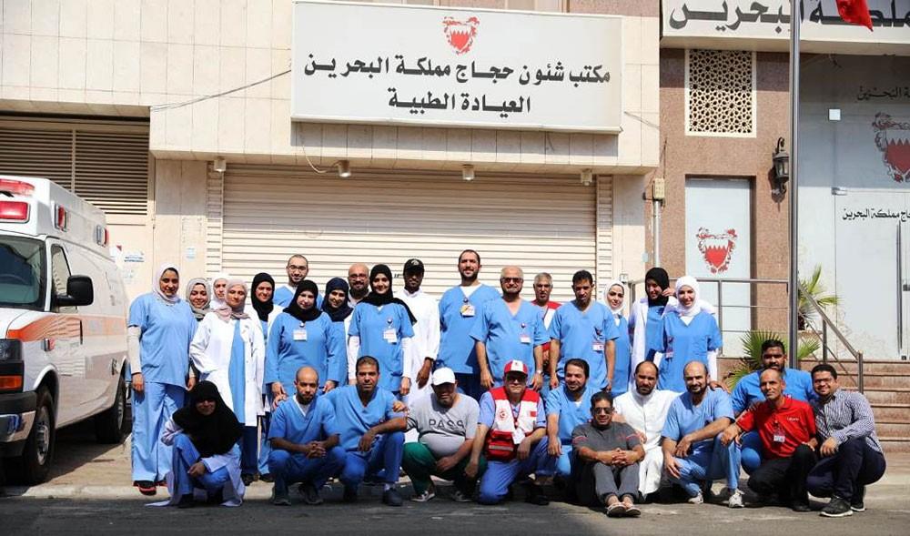 اللجنة الطبية تُغلق أبواب عيادة بعثة البحرين للحج في مكة المكرمة