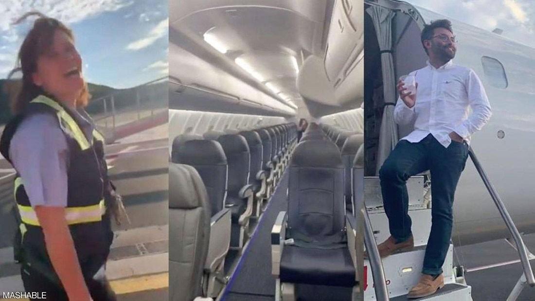 """""""سافرت وحدي على متن الطائرة"""".. حقيقة فيديو الكذبة الجميلة"""