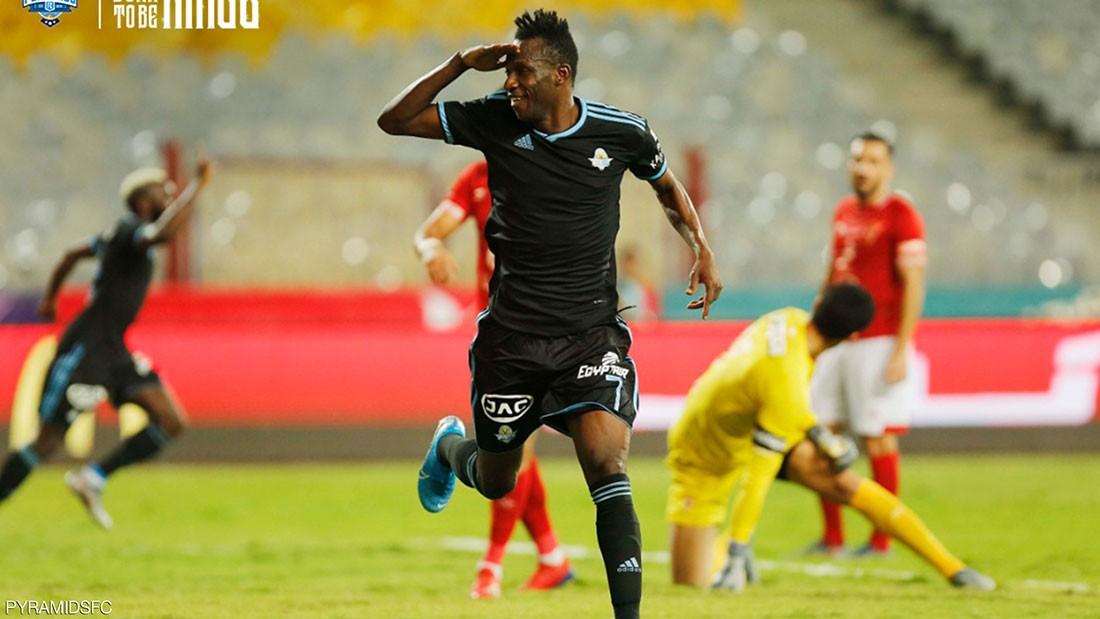 بيراميدز يواصل تفوقه على الأهلي ويقصيه من كأس مصر
