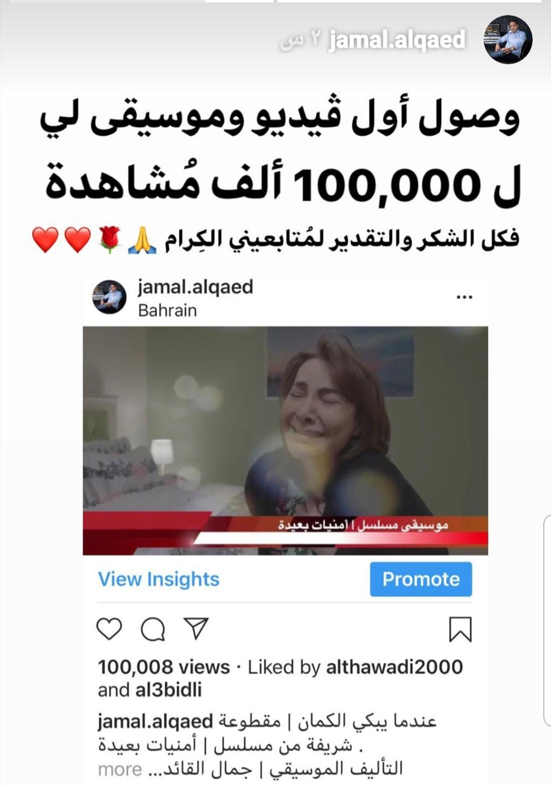 100,000 مشاهد لأعمال جمال القائد