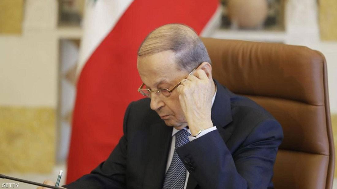 الرئيس اللبناني يتعهد برعاية الإصلاحات الاقتصادية والمالية