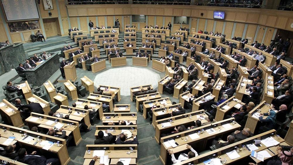مجلس النواب الأردني يوصي بطرد السفير الإسرائيلي