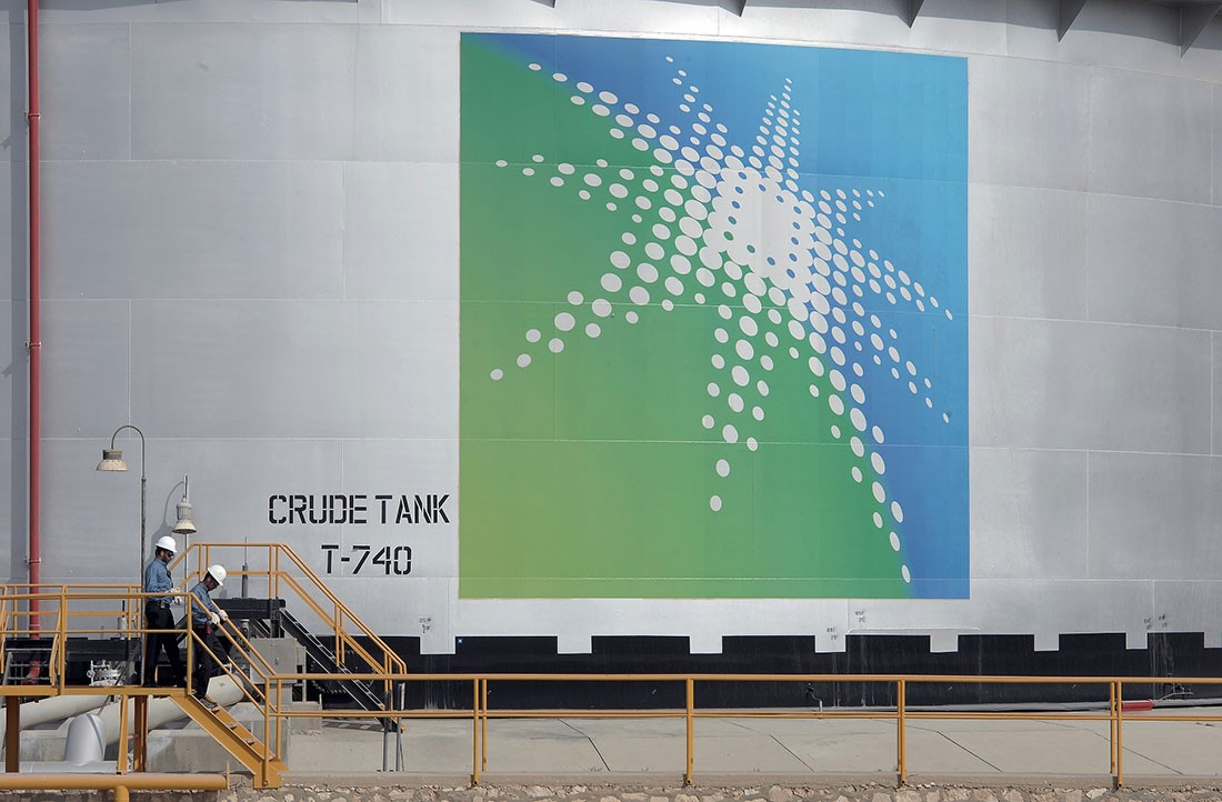 بلومبيرغ: أرامكو قادرة على ضخ 12 مليون برميل نفط يومياً