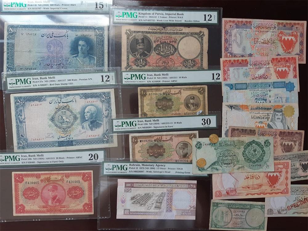نوادر العملات العالمية في مزاد أرادوس السبت