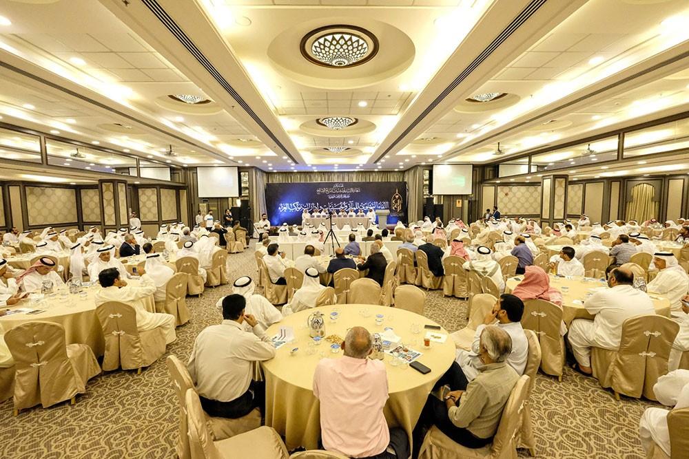 الأوقاف الجعفرية تعقد اللقاء السنوي للمآتم والمواكب الحسينية